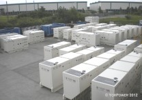 100 Generators Despatched in One Day